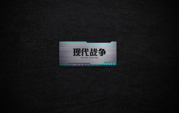 小教程20140321-张东亮_40