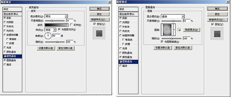 小教程20140321-张东亮_50