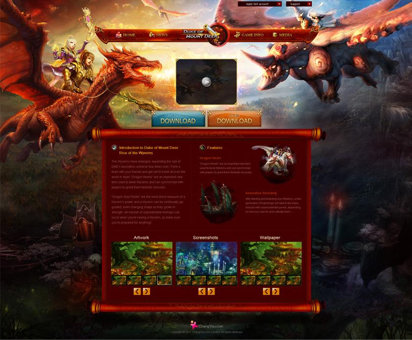 总结回顾!游戏网页设计的创新之路