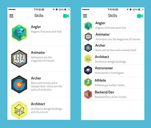 经验分享:如何提升企业产品(Web App)的用户体验?