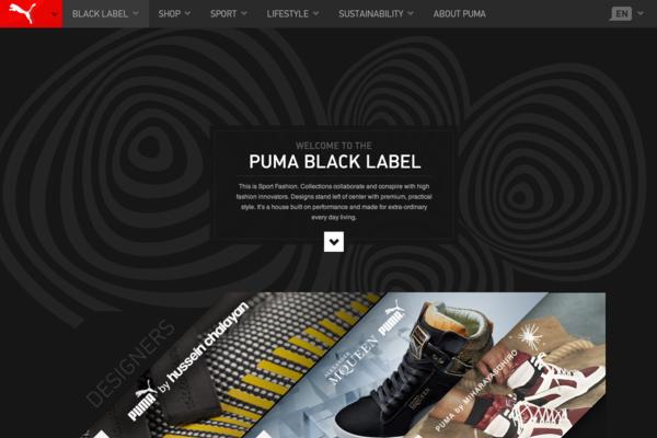 配色超赞!一组时尚的鞋帽服饰类网页设计