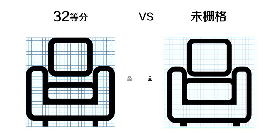 手把手教你制作字体图标