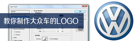 Logo 设计 - 优设-UISDC