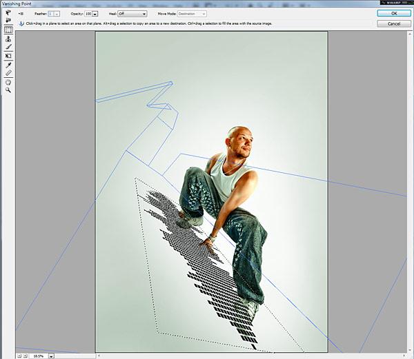 029 在Photoshop中合成超酷的时尚音乐海报