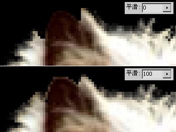 053d4aba436e8844086f6be980fb4d24 14 2 使用抽出滤镜