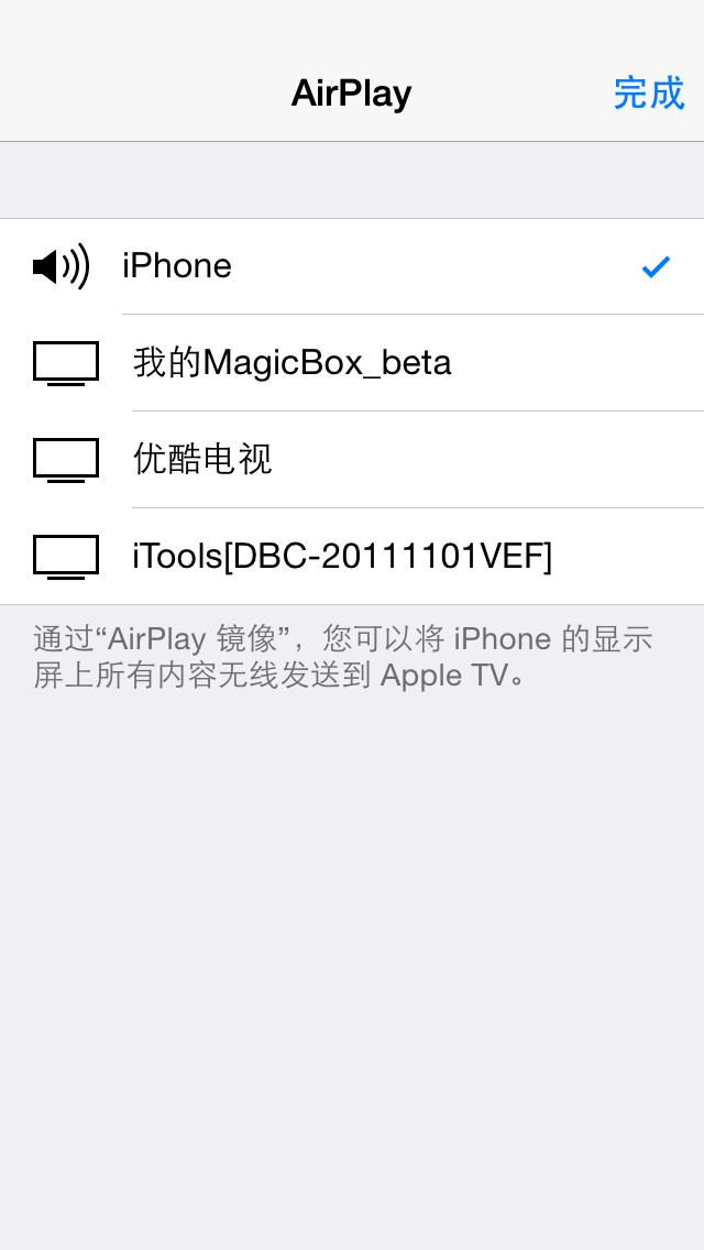 如何快速保存App动效?