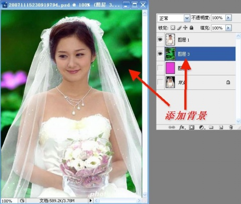 321686dc5a7f3d413ff1ebbef000a5d6 利用Photoshop通道为婚纱抠图简易教程