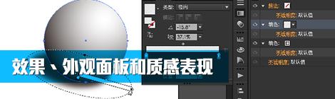 UI教程 - 优设网 - UISDC
