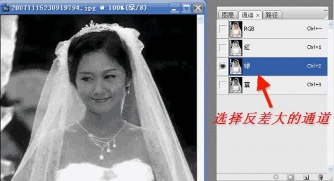 75916f63260f19e95d9972bfa0bfabfe 利用Photoshop通道为婚纱抠图简易教程