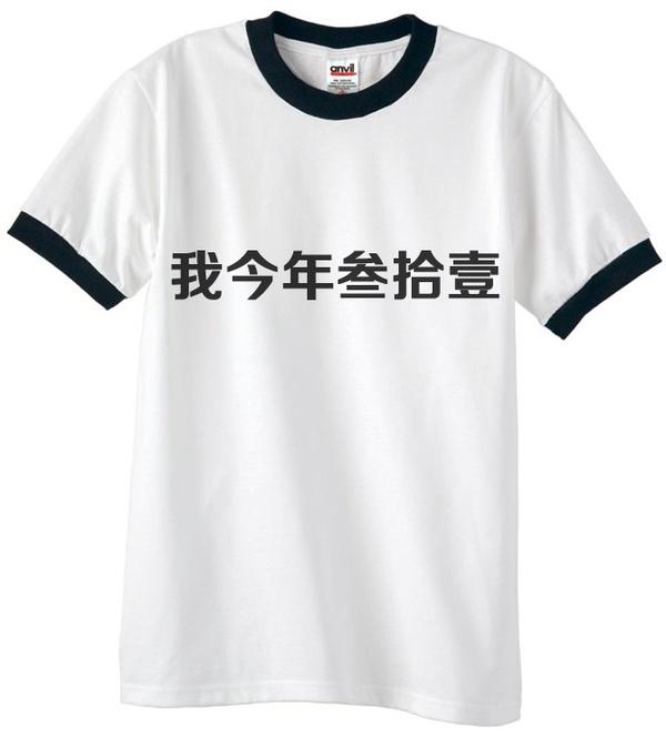 设计师必看!为什么英文要比中文在设计中显得高大上