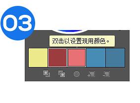 VC教程!教你使用最受欢迎的配色小工具Kuler