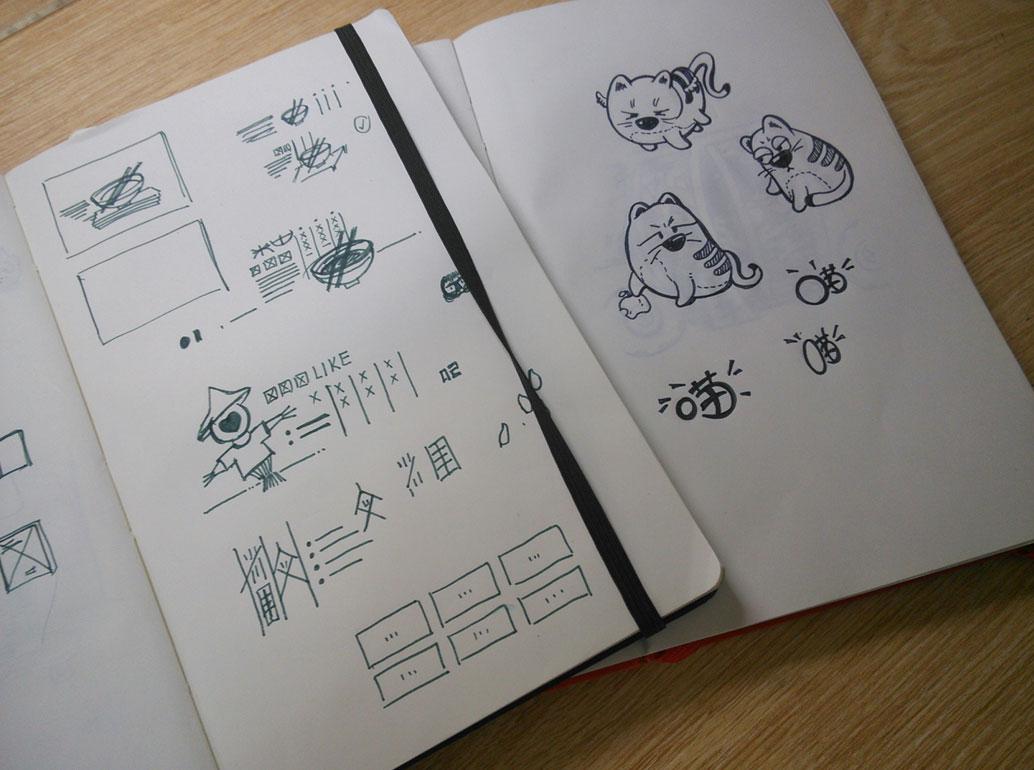 """属于设计师的笔记本""""moleskine"""""""