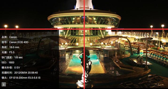 设计师也来学学如何拍照:摄影基础入门