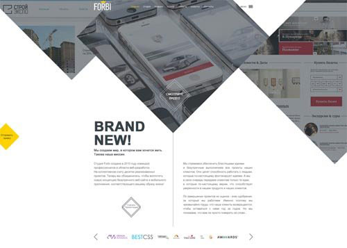 Forbi studio 网站设计欣赏