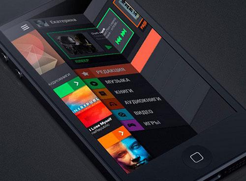 SVOY app design by Alexandre Efimov 菜单设计 APP设计