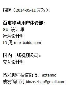 QQ图片20140504134448