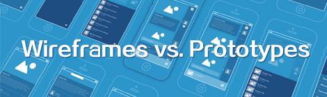 设计师基础知识:你知道线框图和原型有啥区别吗
