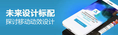 App设计 - 优设-UISDC