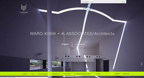 日本网页设计 日本酷站