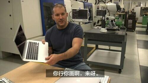 专访艾维!库克带领下的苹果是这样做设计的