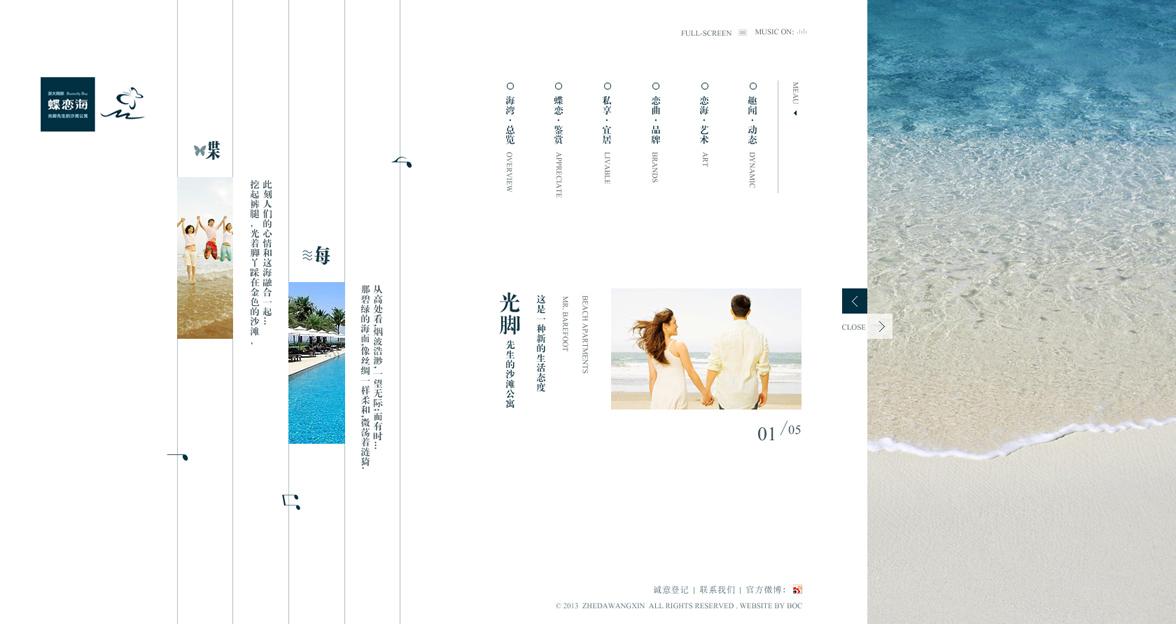 页面设计的关键!版式设计之图版率
