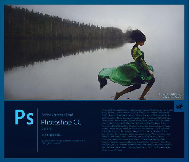 终于等到你!Photoshop CC 2014新功能详解(附下载地址)
