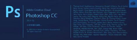 终于等到你!Photoshop CC 2014新功能详解(附下载地址) - 优设网 - UISDC