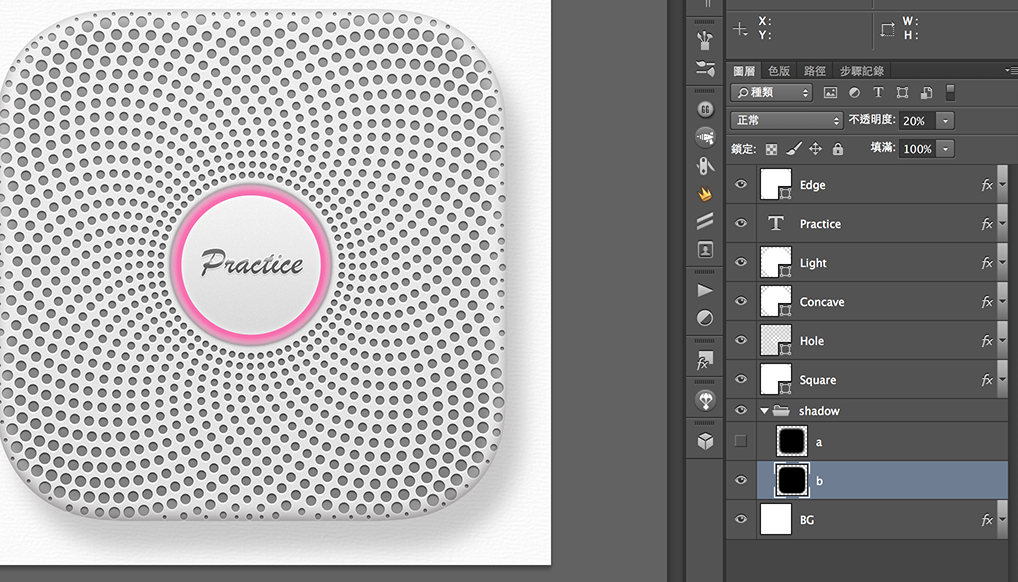 PS教程:教你创建精美的螺旋圆点花纹ICON