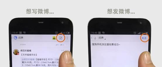天生防滑!为大屏手机而生的设计小策略