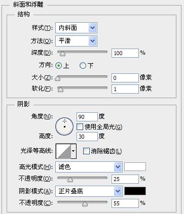 PS教程:利用Photoshop绘制精致的索爱播放器图标