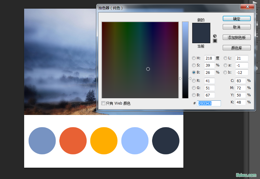 配色弱有救了!教你利用图片创建独有的色彩方案!