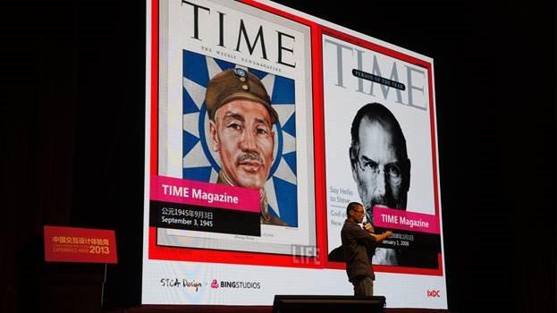 大咖秀!微软必应首席用户体验总监梁山鹰专访