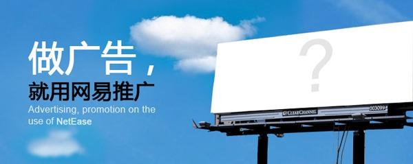 经典教程!商业Banner设计实战:标题文字篇