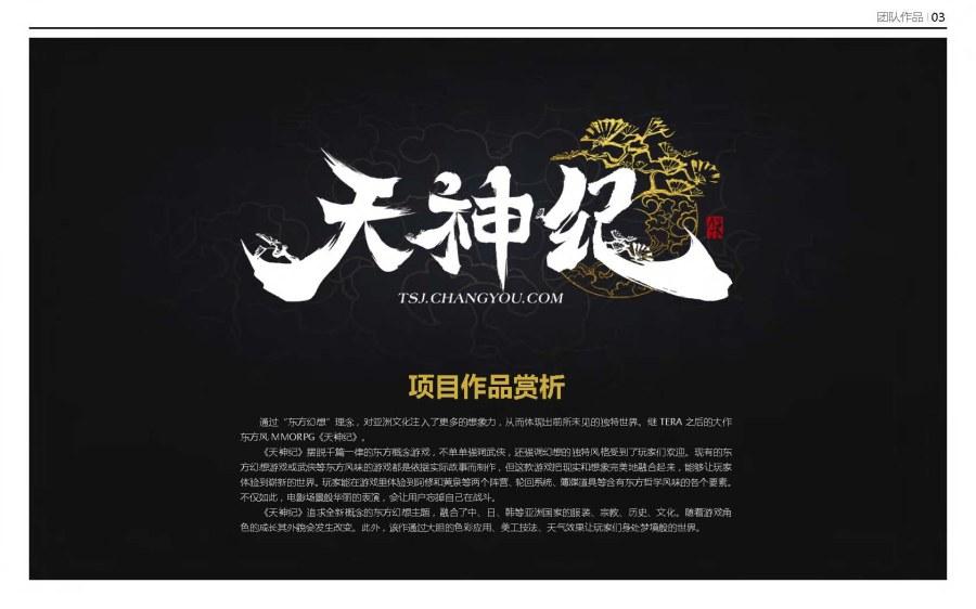 视觉飨宴!畅游VC视觉研究刊物-ISSUE05(附PDF下载)