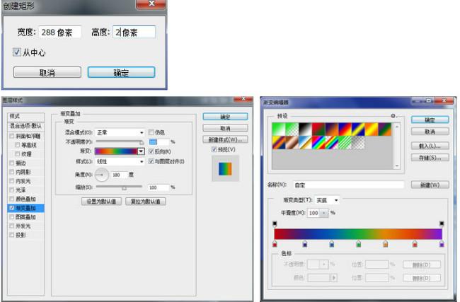 【vc教程】如何制作炫酷的UI界面