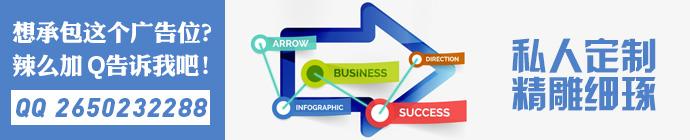 AD21-infogram