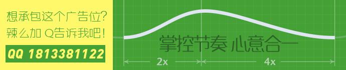成为懂技术的设计师!教你如何让界面动画自然流畅