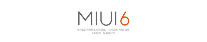且行且不易!聊聊MIUI 6与背后的设计公司RIGO