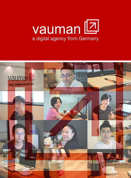 【上海招聘】Vauman招募网页设计师
