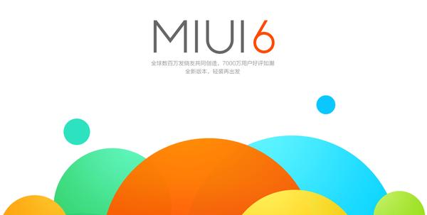 且行且不易!聊聊MIUI 6与背后的UI设计公司RIGO