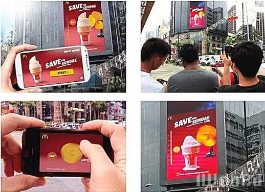 超好玩的营销创意!双屏互动新形式顶尖案例分享