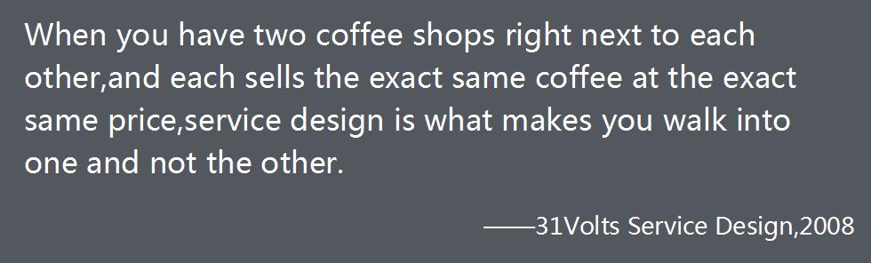 我们不是线框仔!浅谈交互设计的未来之服务设计