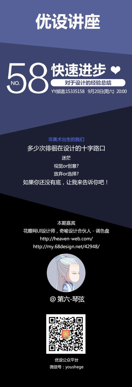 58期weibo