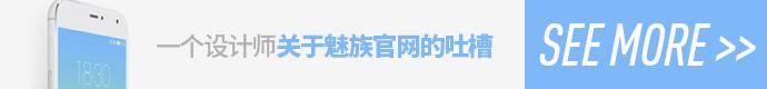 给苹果中国的公开信!一个设计师对苹果官网的微吐槽