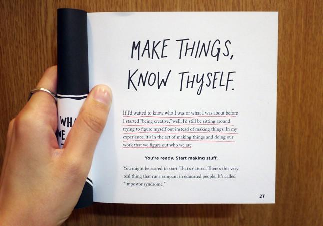 像艺术家一样去偷!10条没人告诉过你的创意秘诀