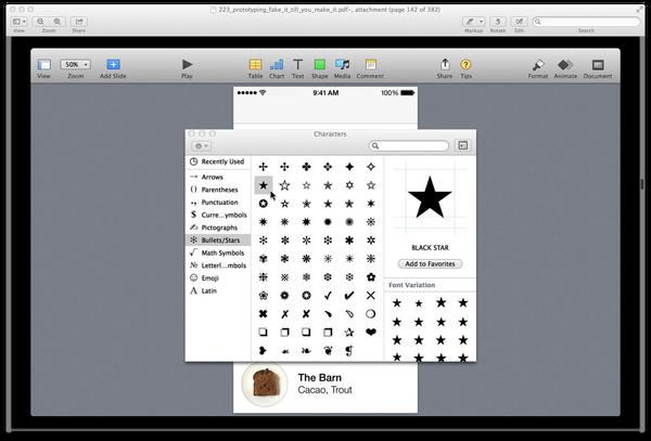 我有特别的设计工具!教你用keynote做出APP原型