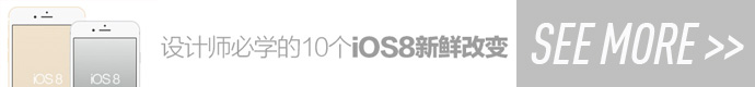 see-more-10-ios8-feature