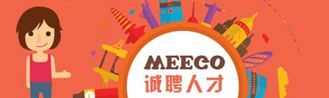 【北京招聘】 Weego 诚聘人才 - 优设网 - UISDC