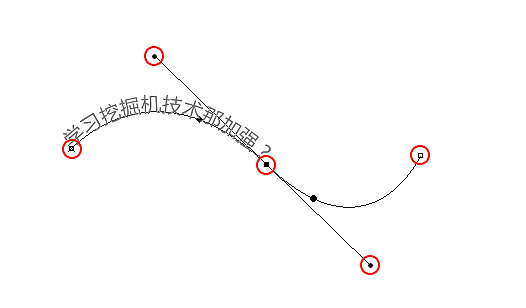 基础小教程!如何利用路径工具给文字排版?