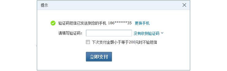 tid20141126 (1)